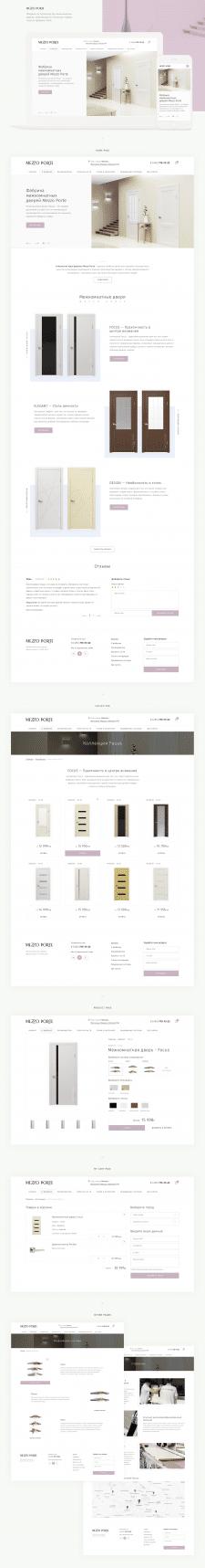Mezzo Porte - Фабрика межкомнатных дверей