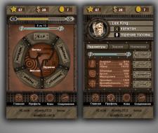 интерфейс для игры