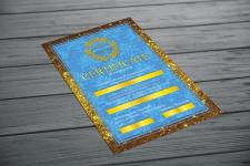 Сертификат для мастера по наращиванию ресниц