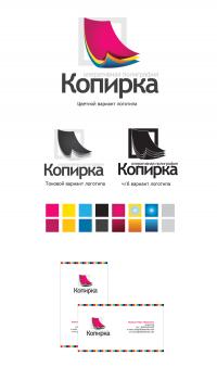 Логотип для «Копирки»