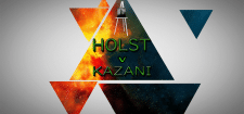 Холст в Казани (2)