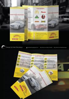 Дизайн буклета для такси