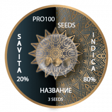 упаковка для семян каннабиса