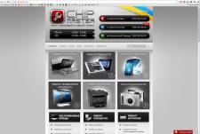 сайт Chip-Master (Киев)