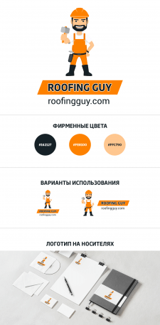 Roofing Guy