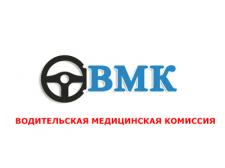 Разработка сайта для ВМК