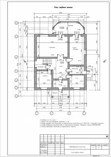 ЭП. Лист 17. План первого этажа.