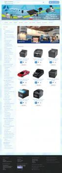 Перенос сайта на Open Cart с оптимизацией