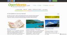 Создание темы Вордпресс-копии сайта OpenMonte