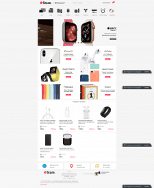 Выгрузка товаров на retailrocket из БУСа