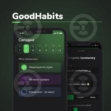 GoodHabits Трекер привычек - iOS