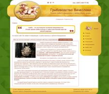 Продажа грибного оборудования и грибных блоков вешенка