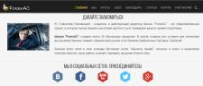 Продвижение в YouTube, Facebook, Вконтакте,Twitter