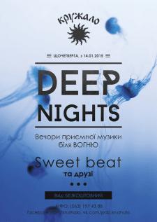 deep nights - сітілайт