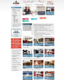 Сайт по продаже кухонь на заказ