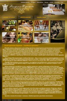 Cалон красоты - Академия Красоты