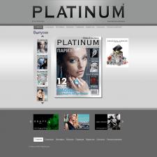 Журнал Platinum