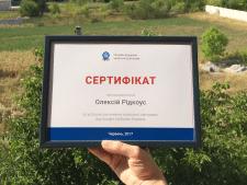 """Сертификат Онлайн-академии """"Мобильной рекламы"""""""