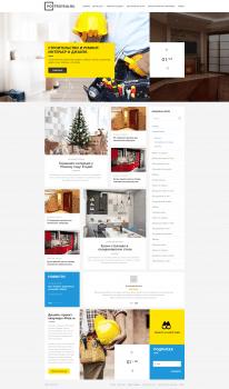Сайт - строительный портал