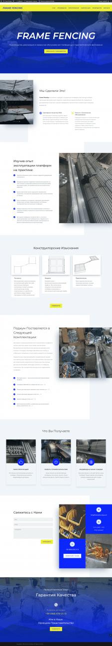 Разработка Целевой Страницы / Сайта Визитки