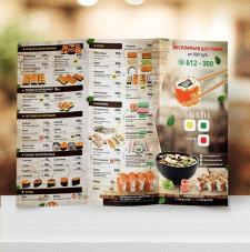 "Буклет ""sushi room"""