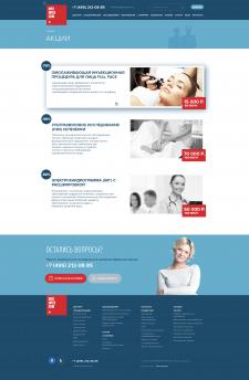 Дизайн страницы акций для сайта medintercom.ru