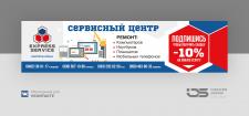 """Обложка для группы в VK компании """"Express Service"""""""