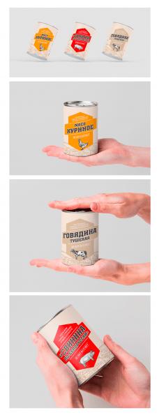Этикетка для тушенки