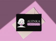 Логотип Аленка