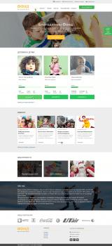 Разработка дизайна сайта Благотворительного фонда