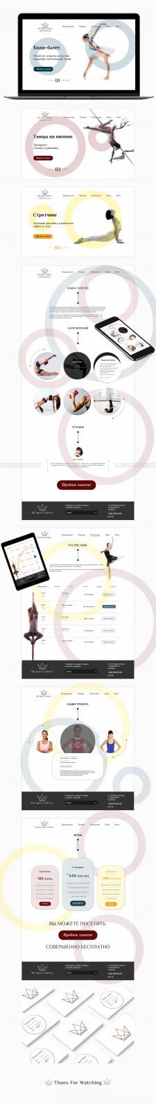 Sport Gallery. Website for fitnes studio.