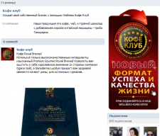 vk.com/coffee_club_ukraine