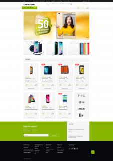 Дизайн интернетсайта для компании smartphon