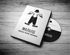 Офорлмение диска для коллекционера старого кино