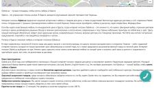 Dybok.ua – лучшая площадка, чтобы купить мебель