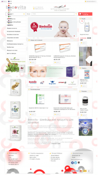 Интернет-магазин медицинской косметики