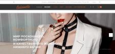 Интернет магазин женского белья
