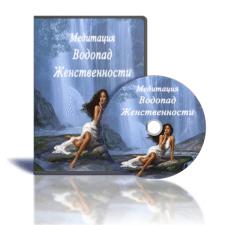 Оформление обложки для аудио-диска 3D