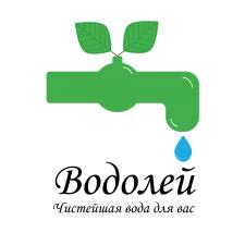 Логотип для компании связаной с водой