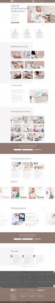 Бест Клиник – Клиника эстетической медицины