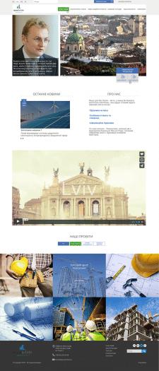 Website - Invest in Lviv