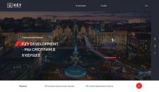 Landing Page (Строительная компания)