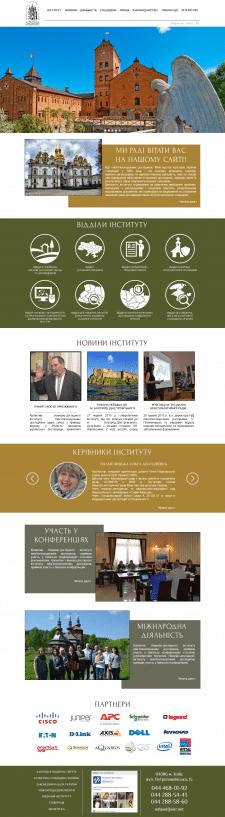 Дизайн сайта Heritage