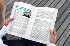 Верстка электронного журнала «Современный Иран»