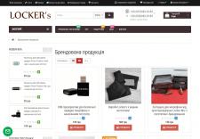 Внесение товаров в магазин. CMS OpenCart