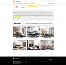 Миромарк | мебельный сайт