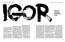 Журнал 3