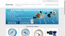 Интернет магазин  «Кип-Шоп»