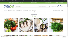 Сайт доставки свежих продуктов