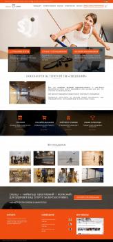 Сайт Сквош Центра г.Львов